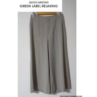 グリーンレーベルリラクシング(green label relaxing)のGREEN LABEL RELAXINGガウチョパンツ(カジュアルパンツ)