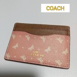 コーチ(COACH)のCOACH  コーチ  カードケース  名刺入れ(名刺入れ/定期入れ)