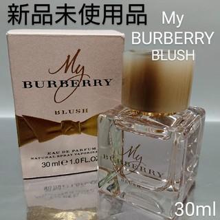 バーバリー(BURBERRY)の【新品未使用品】マイバーバリー ブラッシュ オードパルファム 30ml(香水(女性用))