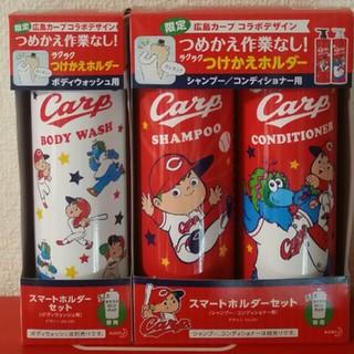 広島東洋カープ - 広島東洋カープ スマートホルダーセット 花王 新品未使用品