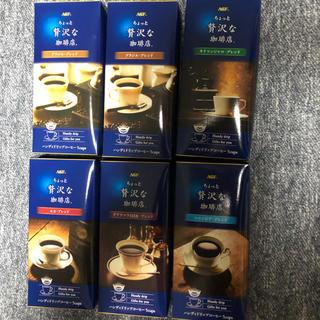 AGF - ドリップコーヒーセット(おまけのお茶付き)