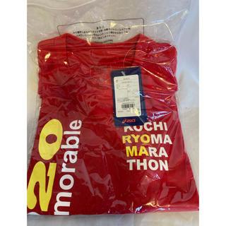 アシックス(asics)の【新品・未使用】高知龍馬マラソン2020 参加賞 Tシャツ Lサイズ(ウェア)