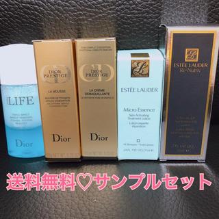 ディオール(Dior)の【新品未使用】ディオール エスティーローダー サンプルセット デパコス 試供品(サンプル/トライアルキット)