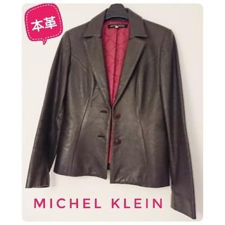 ミッシェルクラン(MICHEL KLEIN)の【MICHEL KLEIN】本革☆レザージャケット☆ブラウン☆38(その他)