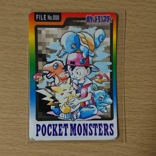 ポケモン - ポケモンカード カードダス No.000