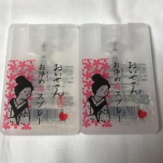 Cosme Kitchen - 【限定価格】おいせさん お清めスプレー 恋 フレグランススプレー