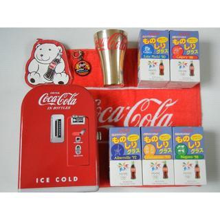 コカコーラ(コカ・コーラ)のコカ・コーラ グッズ10点セット/まとめ売り 非売品(ノベルティグッズ)