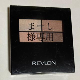 REVLON - レブロン アイグロー シャドウ クワッド N002