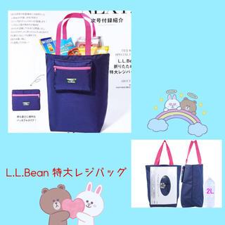 エルエルビーン(L.L.Bean)のL.L.Bean 特大レジバック 付録(エコバッグ)