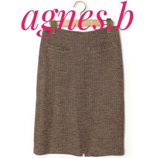 アニエスベー(agnes b.)のagnes.b アニエスベー【美品】ウール ひざ丈 タイト スカート(ひざ丈スカート)