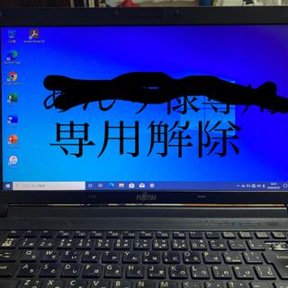フジツウ(富士通)のWindows10Pro 富士通 ノートパソコン office365搭載(ノートPC)
