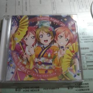 ラブライブ CD 2枚セット