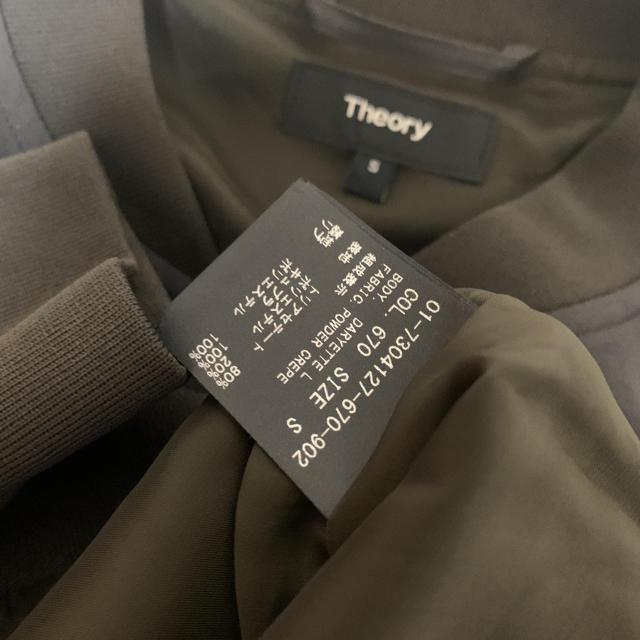 theory(セオリー)の✤2017FW Theory セオリー POWDER.CREPE  ブルゾン✤ レディースのジャケット/アウター(ブルゾン)の商品写真