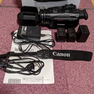 キヤノン(Canon)のビデオカメラ iVIS HF G21+DM-100(ビデオカメラ)