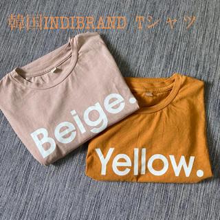 dholic - INDIBRAND  韓国 Tシャツ