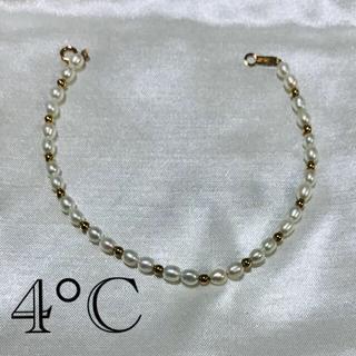 4℃ - 4°C パールブレスレット