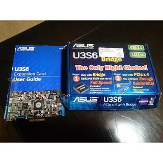 エイスース(ASUS)のASUS U3S6 USB3.0 SATA6G(PC周辺機器)