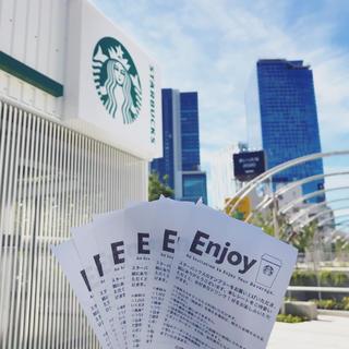 スターバックスコーヒー(Starbucks Coffee)の切手発送 スターバックス ドリンクチケット タンブラー不要 6枚❶(フード/ドリンク券)