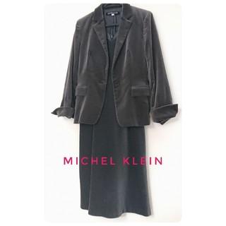 【美品】MICHELKLEIN☆ベルベット調セットアップ☆グレー
