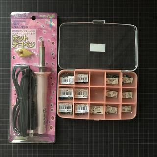 キワセイサクジョ(貴和製作所)のホットデコペン ホットフィックス(各種パーツ)