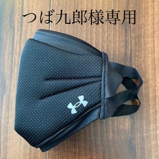 UNDER ARMOUR - アンダーアーマー  スポーツマスク