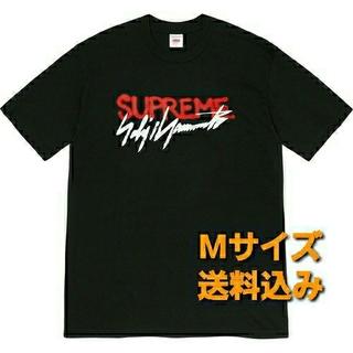 Supreme - Supreme/Yohji Yamamoto Logo Tee