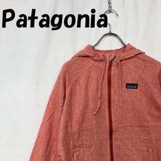 パタゴニア(patagonia)の【人気】Patagonia ジップアップ パーカー サイズS 美品 レディース(パーカー)