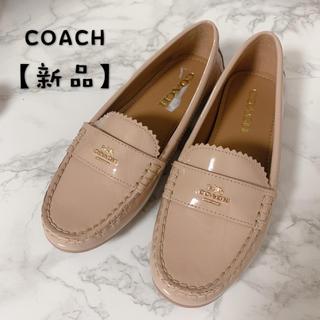 コーチ(COACH)のCOACH コーチ レディース ローファー(ローファー/革靴)