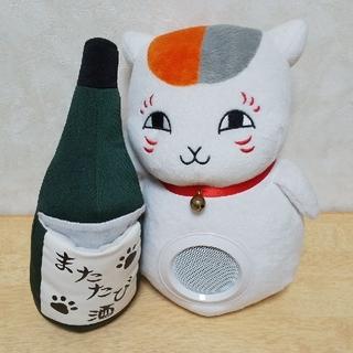 白泉社 - ニャンコ先生 全員応募サービスセット