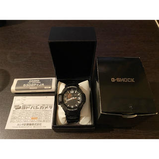G-SHOCK - G-SHOCK SKY COCKPIT 5302 CASIO