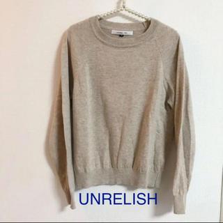 UNRELISH - UNRELISH  ベーシックニット。ベージュ。サイズ38