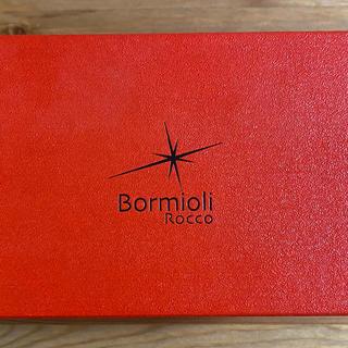 ボルミオリロッコ(Bormioli Rocco)のBormioli Rocco グラス(グラス/カップ)