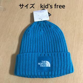 THE NORTH FACE - サイズkid's free  ニット帽