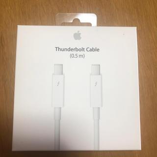 アップル(Apple)の【新品・未開封】Apple Thunderbolt Cable (PCパーツ)