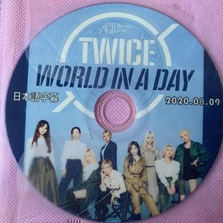 ウェストトゥワイス(Waste(twice))のBeyond LIve TwIce 2020.8.9【日本語字幕版⠀】DVD(アイドル)