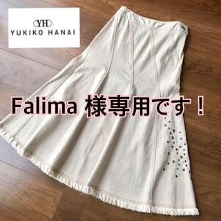 ユキコハナイ(Yukiko Hanai)の【Falima様 専用】ユキコハナイ ロングスカート Sサイズ ベージュ(ロングスカート)
