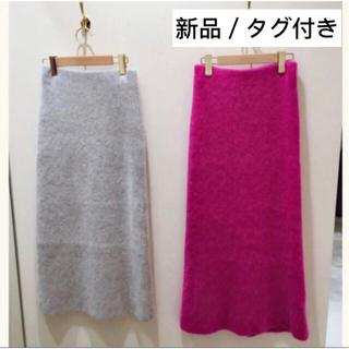 ココディール(COCO DEAL)の【新品/タグ付き】coco deal スカート(ロングスカート)