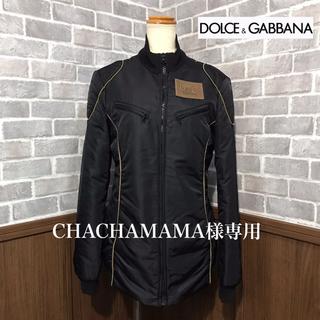 DOLCE&GABBANA - D&G Dolce&Gabbana ジャケット ブルゾン
