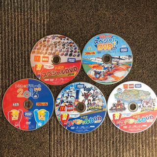 タカラトミー(Takara Tomy)のトミカ&プラレール スペシャルDVD5枚セット(キッズ/ファミリー)