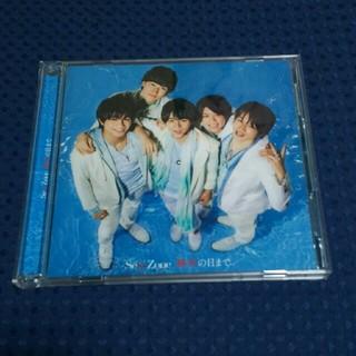 セクシー ゾーン(Sexy Zone)のSexy Zone   勝利の日まで  初回限定B CD+DVD(ポップス/ロック(邦楽))