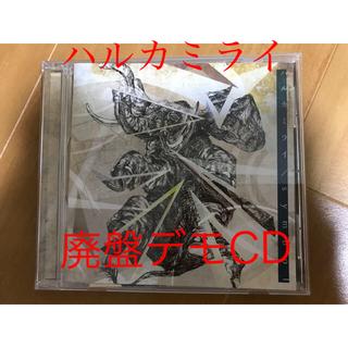 ハルカミライ 廃盤 デモCD symbol