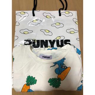 プニュズ(PUNYUS)のPUNYUS いただきマウス SexyZone 松島聡くん 着用(Tシャツ(半袖/袖なし))
