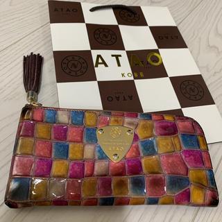 アタオ(ATAO)のアタオサントリーニイエロー(財布)