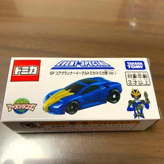 Takara Tomy - トミカ博入場特典 SP コアグランナーイーグルトミカ アースグランナー