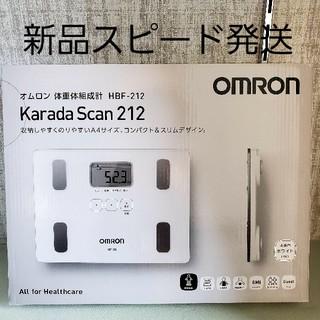 オムロン(OMRON)のオムロン 体重計 体重体組成計 OMRON HBF-212 ホワイト(体重計)