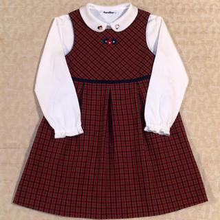 familiar - familiar   ワンピース & 長袖ブラウス  size  110cm
