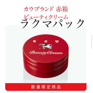 カウブランド(COW)の入手困難 牛乳石鹸 赤箱 ビューティクリーム(ボディクリーム)