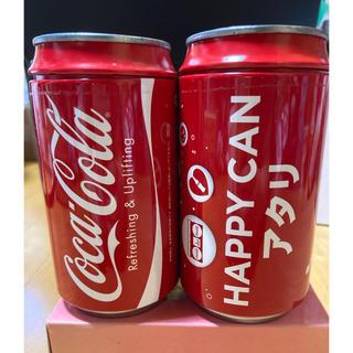 コカコーラ(コカ・コーラ)の非売品 未使用 コカコーラ HAPPY CAN 2本セット(ノベルティグッズ)