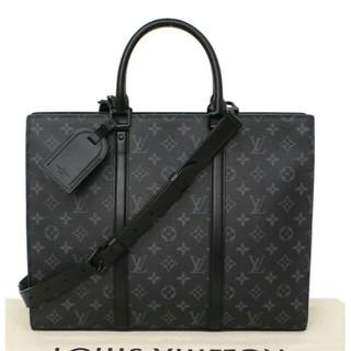 LOUIS VUITTON - 大人気!美品ホリゾンタルジップ ショルダーバッグ