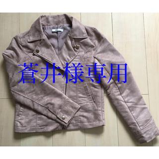 GRL - 新品♡グレイル GRL スウェードライダースジャケット